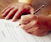 Полномочия на подписание договора от имени организации